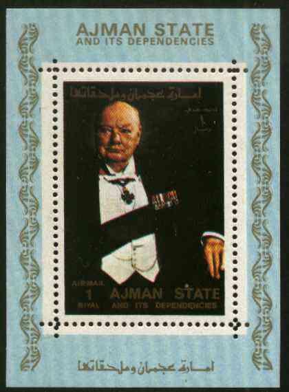 Ajman 1972 (?) Churchil perf sheetlet (blue border) unmounted mint