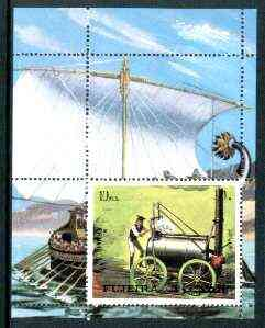Fujeira 1972 Railway Locomotives perf m/sheet with Egyptian Long Boat  in background unmounted mint Mi BL 130A