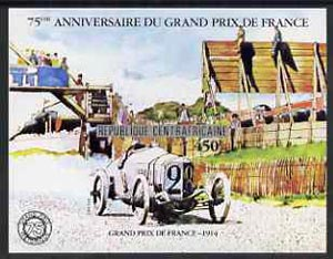 Central African Republic 1981 French Grand Prix imperf m/sheet unmounted mint