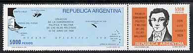 Argentine Republic 1982 Malvinas Anniversary se-tenant strip of 2, SG 1762-63 unmounted mint