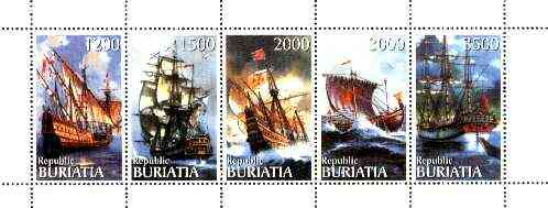 Buriatia Republic 1996 Ships perf set of 5 values unmounted mint