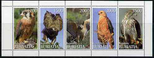 Buriatia Republic 1996 Birds of Prey perf set of 5 values unmounted mint