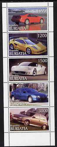 Buriatia Republic 1996 Modern Cars perf set of 5 values unmounted mint