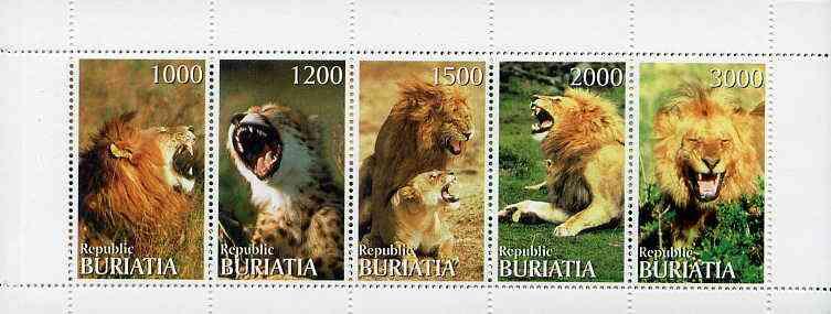 Buriatia Republic 1996 Big Cats perf set of 5 values unmounted mint