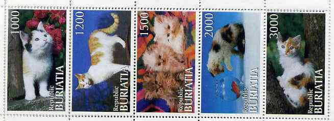 Buriatia Republic 1996 Domestic Cats perf set of 5 values unmounted mint