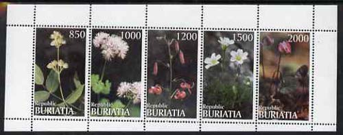 Buriatia Republic 1999 Flowers perf sheetlet containing complete set of 5 unmounted mint