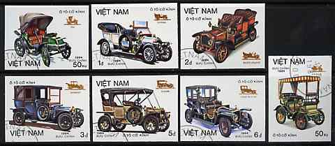 Vietnam 1984 Cars imperf set of 7 cto used (very scarce with only a limited number issued thus) as SG 743-49*