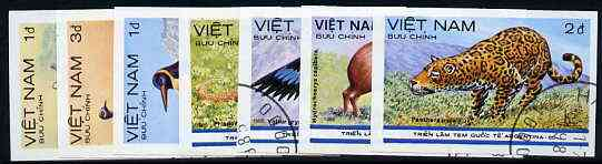 Vietnam 1985 'Argentina 85' Stamp Exhibition (Birds & Animals) imperf set of 7 cto used (very scarce with only a limited number issued thus) as SG 836-42*