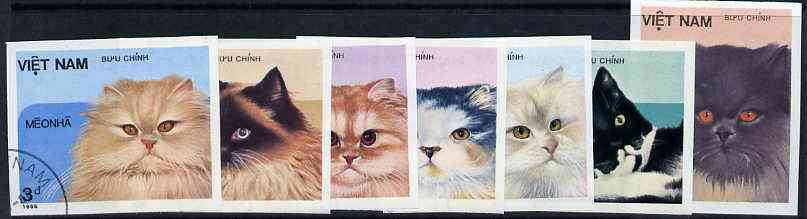 Vietnam 1986 Cats imperf set of 7 cto used (very scarce with only a limited number issued thus) as SG 947-53*