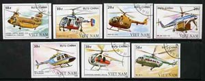 Vietnam 1988 Helicopters imperf set of 7 cto used (very scarce with only a limited number issued thus) as SG 1208-14*