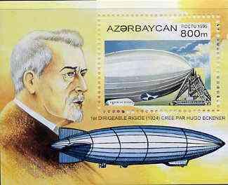 Azerbaijan 1995 Balloons perf m/sheet unmounted mint