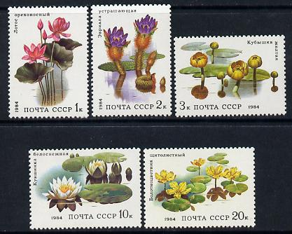 Russia 1984 Aquatic Flowers set of 5 unmounted mint, SG 5434-38