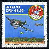 Brazil 1993 Formation of Fighter Group unmounted mint, SG 2615*