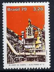 Brazil 1979 Anniversary of Cosipa Steel Works, SG 1805 unmounted mint*