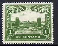 Bolivia 1914 Ruins at Tiahuanacu 1c green from the unissued pictorial set of 9 (see note after SG 141) unmounted mint*