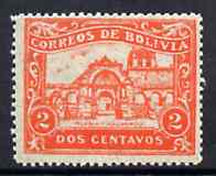 Bolivia 1914 Church at Tiahuanacu 2c red from the unissued pictorial set of 9 (see note after SG 141)*