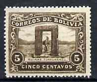 Bolivia 1914 Ruins at Tiahuanacu 5c brown from the unissued pictorial set of 9 unmounted mint, see note after SG 141*