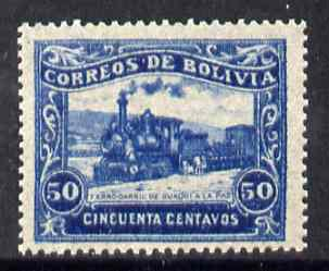 Bolivia 1914 La Paz Railway 50c blue from the unissued pictorial set of 9 (see note after SG 141) unmounted mint*