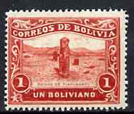 Bolivia 1914 Ruins at Tiahuanacu 1b red from the unissued pictorial set of 9 (see note after SG 141) unmounted mint*