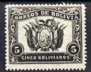 Bolivia 1914 Arms 5b black from the unissued pictorial set of 9 (see note after SG 141)*
