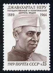 Russia 1989 Birth Centenary of Nehru (Indian Statesman) unmounted mint, SG 6048, Mi 6002*