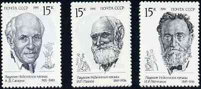Russia 1991 Nobel Prize Winners for Medicine & Physics set of 3 unmounted mint, SG 6252-54, Mi 6197-99*