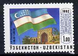 Uzbekistan 1992 National Flag unmounted mint, Mi 3*
