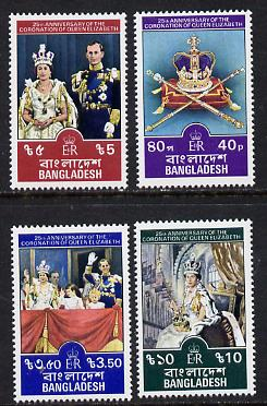 Bangladesh 1978 Coronation 25th Anniversary set of 4 unmounted mint, SG 116-9