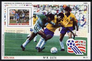 Bolivia 1994 Football World Cup perf m/sheet opt