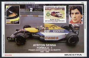 Bolivia 1994 Death Anniversary of Ayrton Senna (Racing Driver) imperf m/sheet opt'd MUESTRA unmounted mint, stamps on personalities, stamps on  oil , stamps on death, stamps on racing cars, stamps on