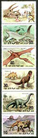 North Korea 1991 Dinosaurs complete perf set of 5 unmounted mint, SG N3063-67