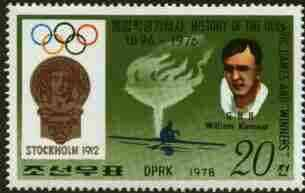 North Korea 1978 Rowing 20ch value from the History of Olympics unmounted mint (SG N 1756)