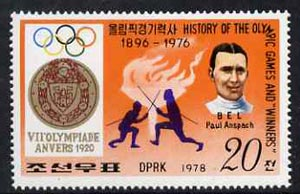 North Korea 1978 Fencing 20ch value from the History of Olympics set of 15 unmounted mint (SG N 1757)