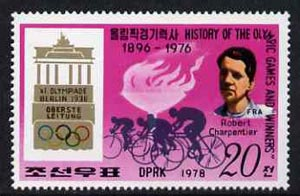North Korea 1978 Cycling 20ch value from the History of Olympics set of 15 unmounted mint, SG N 1760