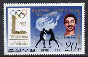 North Korea 1978 Boxing 20ch value from the History of Olympics set of 15 unmounted mint (SG N 1762)