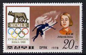 North Korea 1978 High Jump (Jolanda Balas) 20ch value from the History of Olympics set of 15 unmounted mint (SG N 1764)