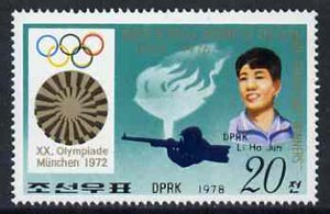North Korea 1978 Rifle Shooting 20ch value from the History of Olympics set of 15 unmounted mint (SG N 1767)