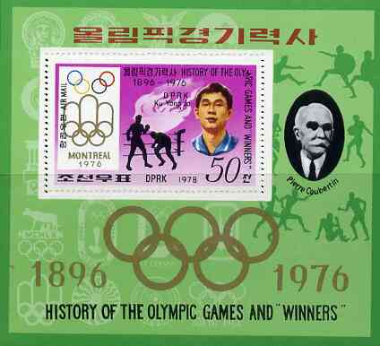 North Korea 1978 History of Olympics m/sheet (Boxing) SG MS 1768