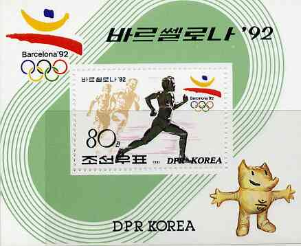 North Korea 1992 Barcelona Olympics m/sheet (Running green background) unmounted mint SG MS N3148