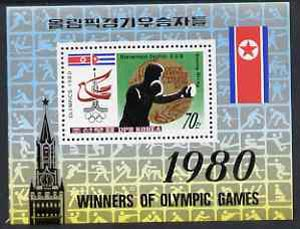 North Korea 1980 Olympics Medal Winners m/sheet (Boxing) SG MS 2027