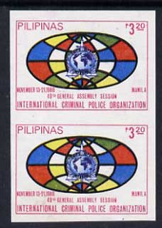 Philippines 1980 International Police Organization 3p20 imperf pair, unmounted mint as SG 1619