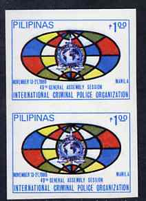 Philippines 1980 International Police Organization 1p imperf pair, unmounted mint as SG 1618