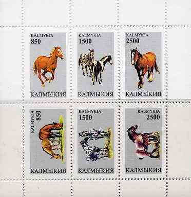 Kalmikia Republic 1997 Horses perf sheetlet containing complete set of 6 unmounted mint