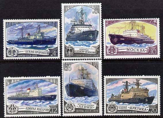 Russia 1978 Russian Ice-Breakers (3rd Series) set of 6 unmounted mint, SG 4843-48, Mi 4804-09*