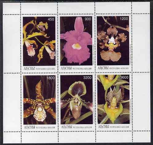 Abkhazia 1996 Orchids perf sheetlet containing complete set of 6 values unmounted mint