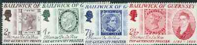 Guernsey 1971 Thomas De La Rue set of 4 unmounted mint, SG 59-62