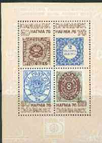 Denmark 1976 'Hafnia 76' Stamp Exhibition m/sheet unmounted mint. SG MS 617