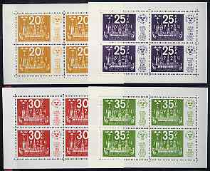 Sweden 1974 'Stockholmia 74' Stamp Exhibition set of 4 m/sheets, SG MS 783