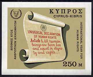 Cyprus 1968 Human Rights Year imperf m/sheet unmounted mint, SG MS 318