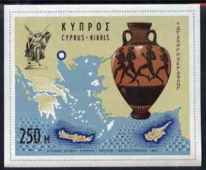 Cyprus 1967 Athletic Games imperf m/sheet, SG MS 308